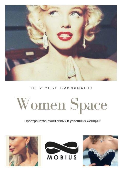 Закрита вечірка для успішних і щасливих жінок «Ти у себе діамант!»