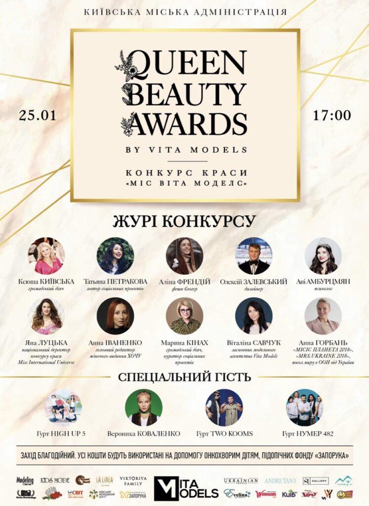Queen beauty award