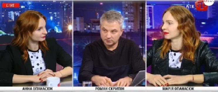Народні артистки Криму дует ANNA MARIA і не змогли в ефірі телеканалу АТР відповісти на питання Романа Скрипіна: Чий крим?