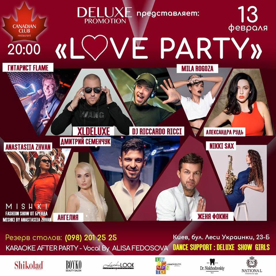 Love Party в Canadian Club Kiev