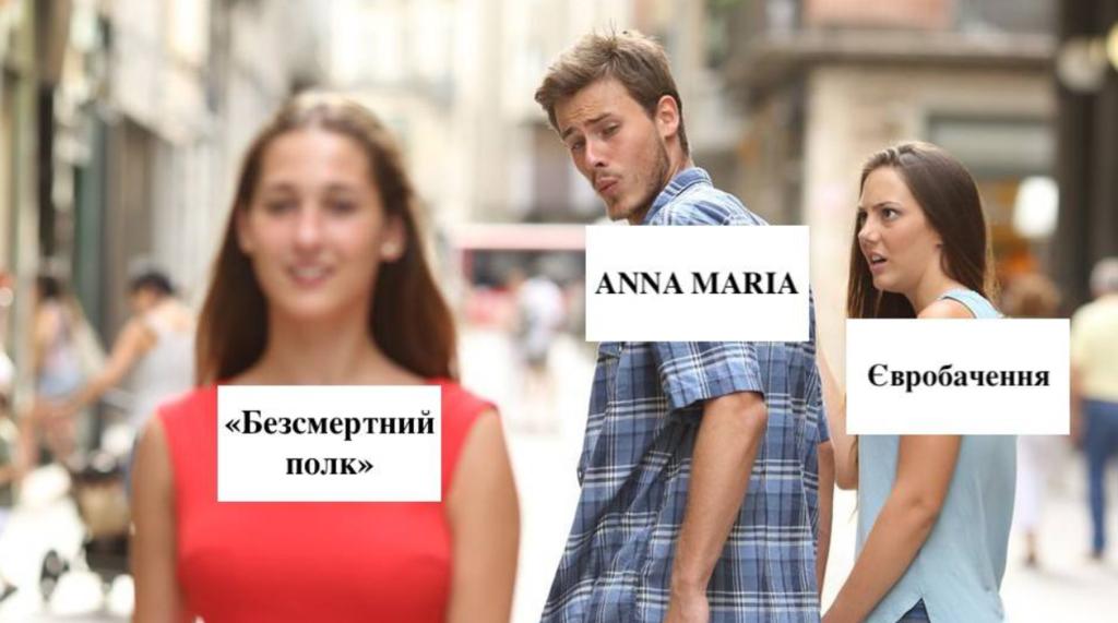 ANNA MARIA: Ватники і агенти кремля!