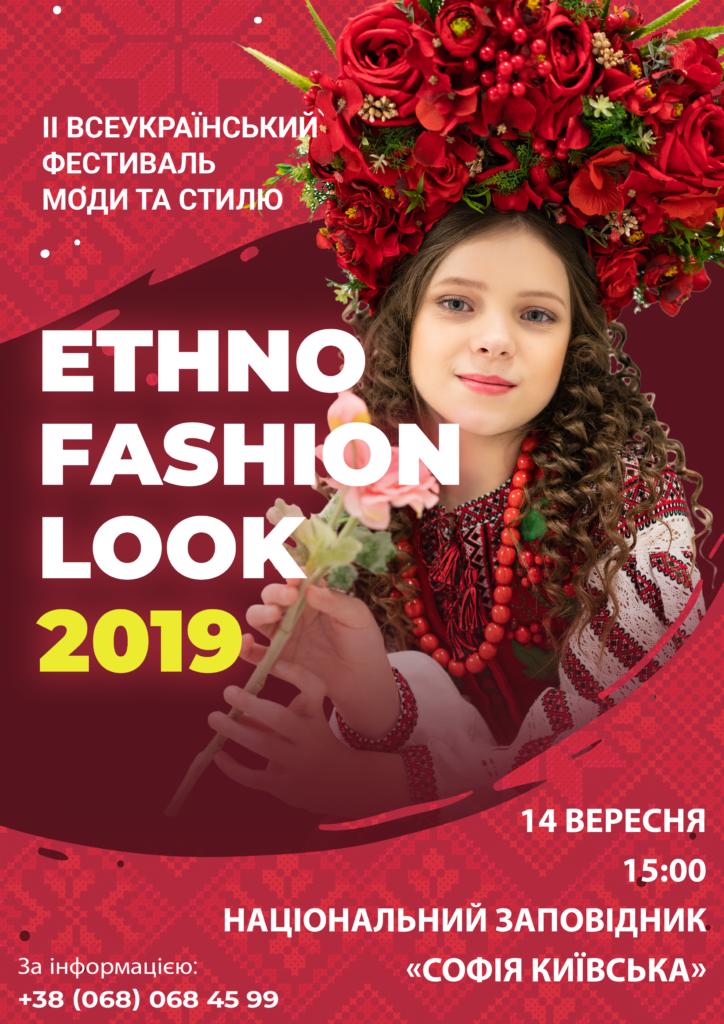 Ethno Look 2019