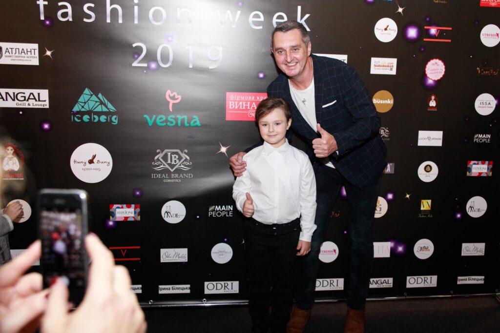 У Києві відбувся Superstar Fashion Week 2019