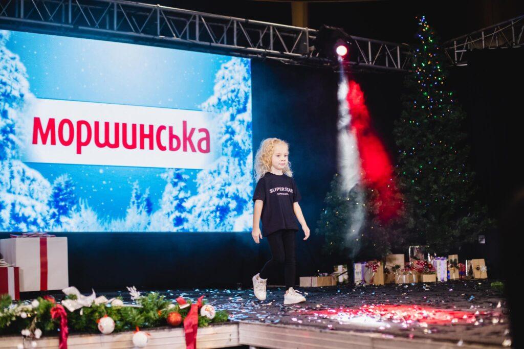 Як пройшов Christmas Fairytale 2019