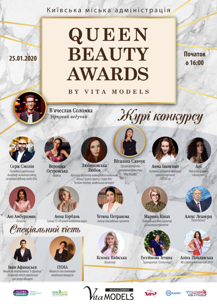 Queen beauty awards by Vita models 2020