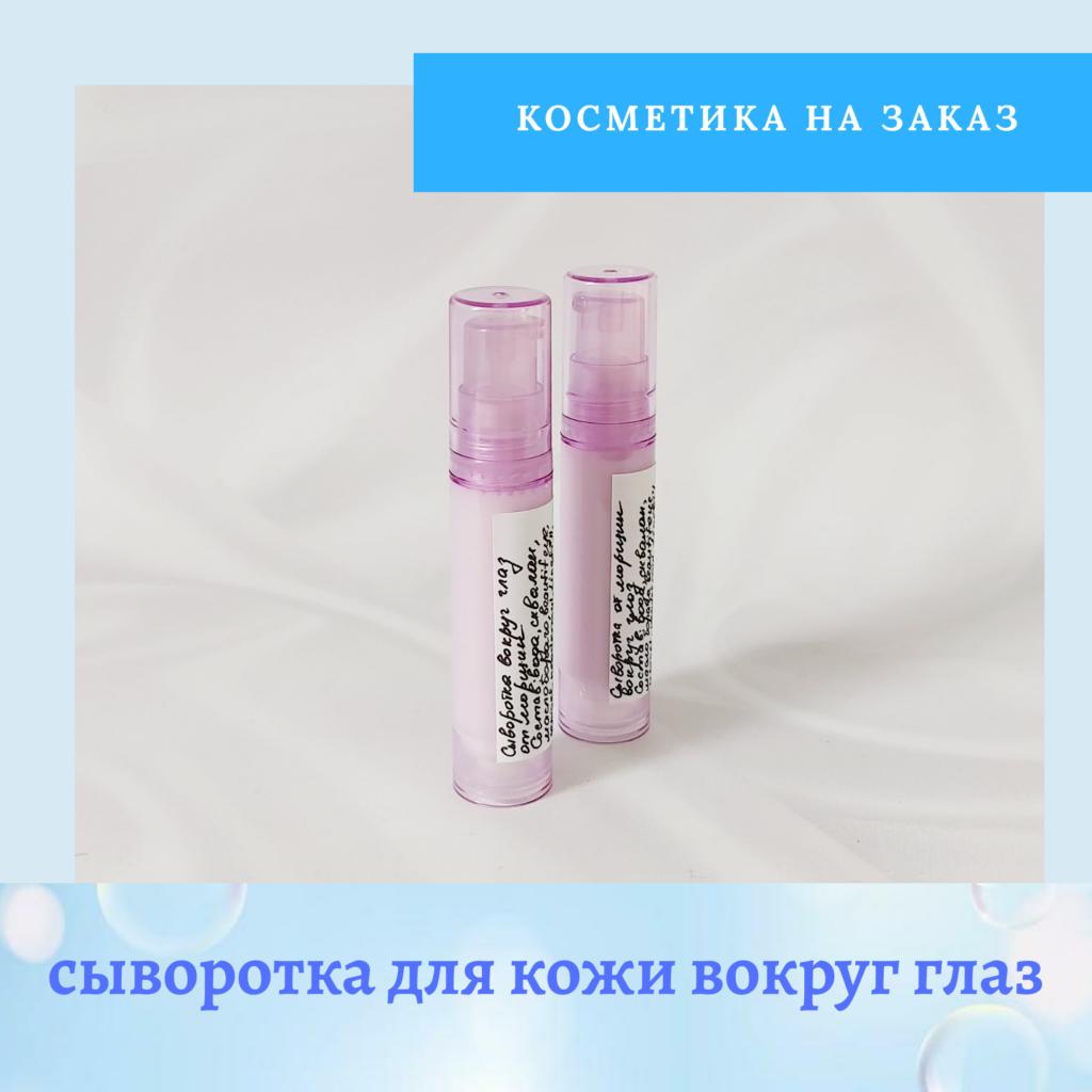 Олеся Ареф'єва: Косметика Bubblebar - це продукти створені для конкретних проблем і потреб