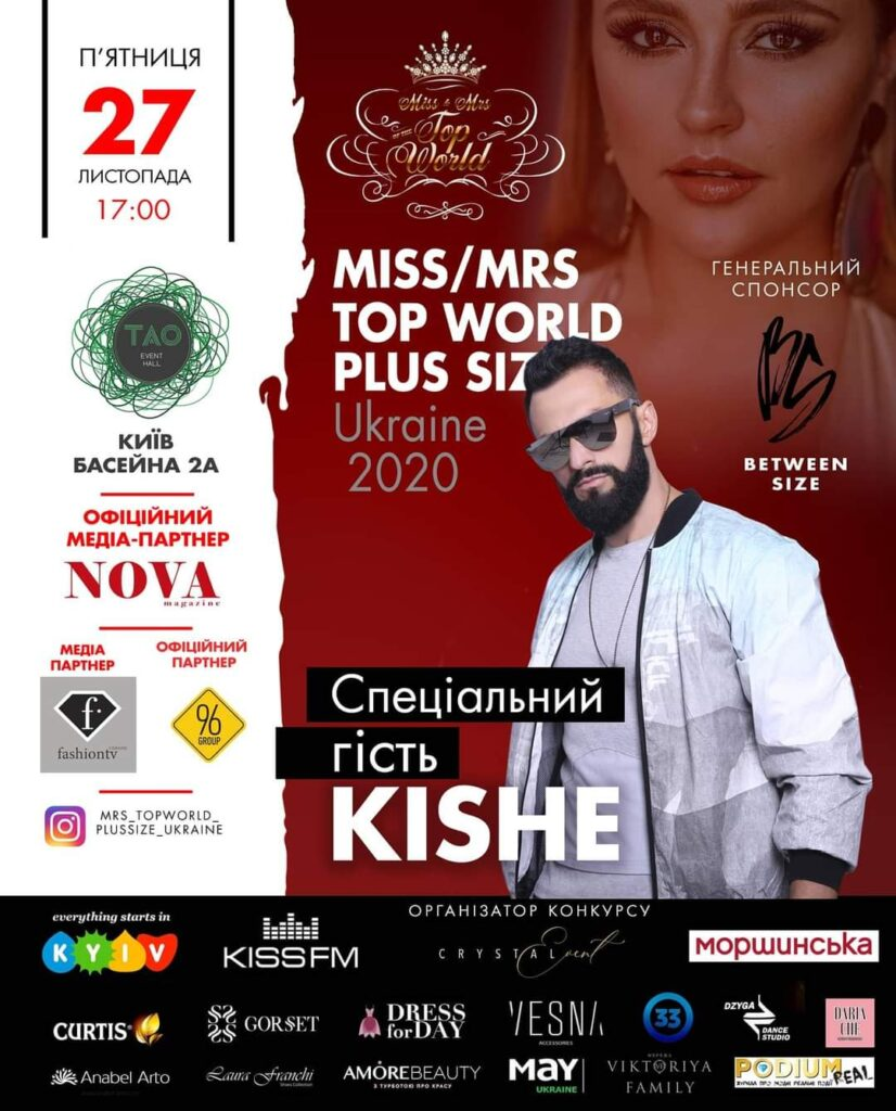 Miss/Mrs Top World Plus Size Ukraine 2020