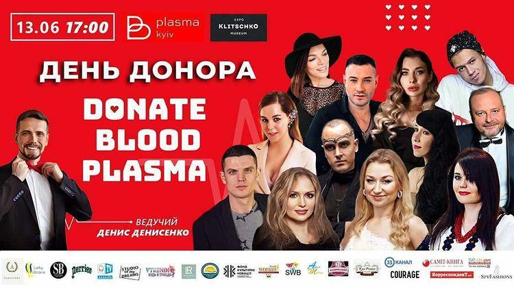 Захід до Всесвітнього Дня донора у Klitschko Expo