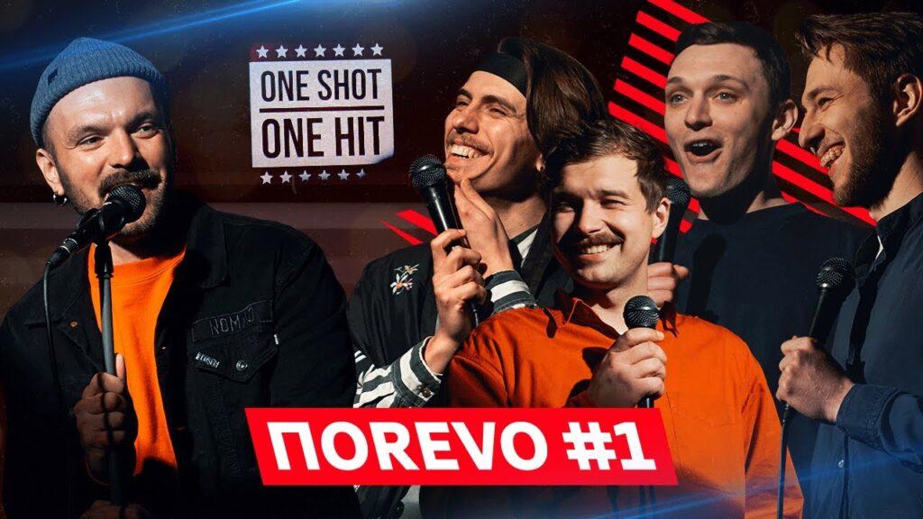 Бренд REVO запустив унікальне гумористичне шоу