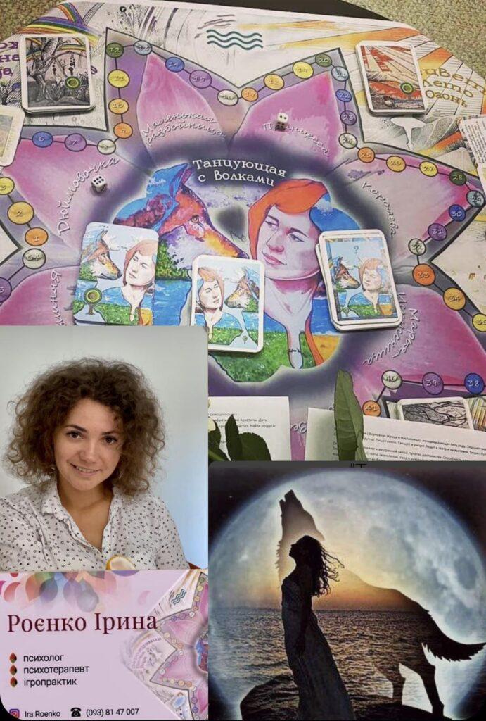 26 жовтня, у Києві, відбудеться трансформаційна психологічна гра